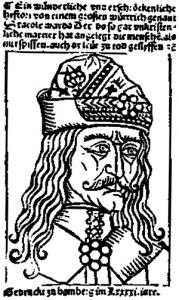 Влад Цепеш (Дракула). Гравюра 1462 г.