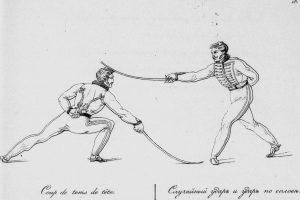 Иллюстрация из книги Вальвиля по фехтованию