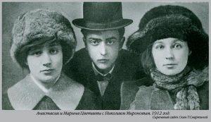 Анастасия и Марина Цветаевы с Николаем Мироновым. 1912 г.
