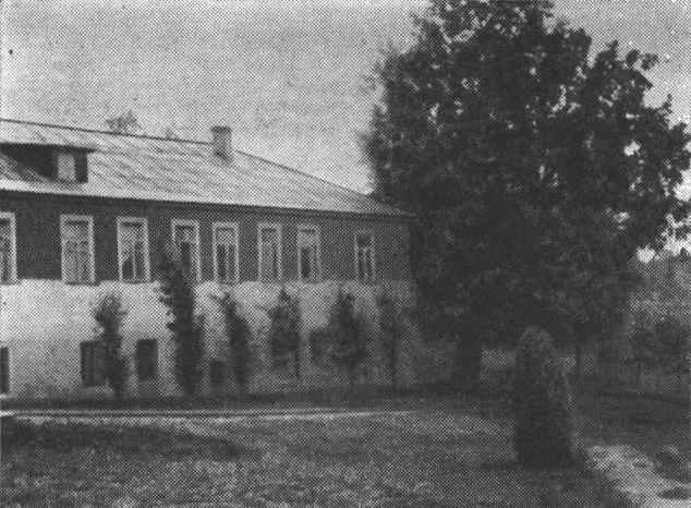 Больница в Сычевке Смоленской области Фото Б.С. Мягкова, 1989 г.