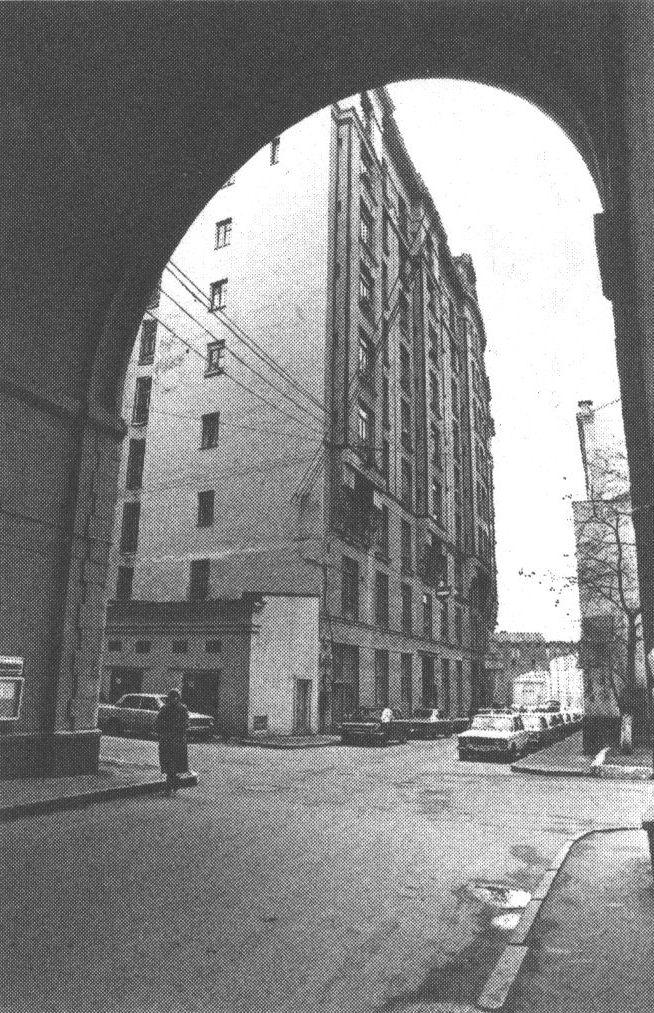 Большой Гнездниковский переулок, дом 10