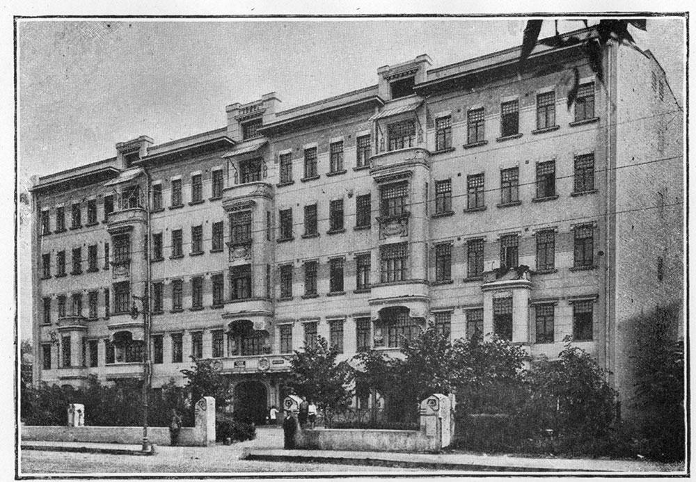 Дом 10 на Большой Садовой. 1920-е гг. Из архива Б. Е. Пастернака.