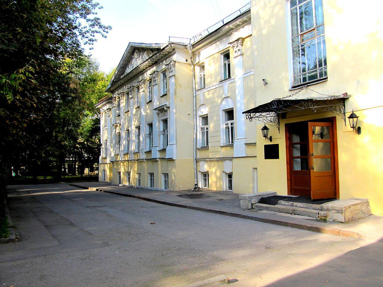 Литературный институт им. Горького на Тверском бульваре