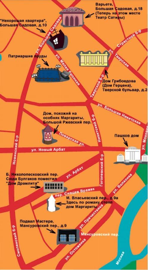Карта булгаковских мест Москвы
