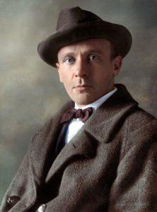 Фотопортрет М. А. Булгакова. 1928 г.