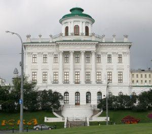 Дом Пашкова. Сейчас здесь находится Российская государственная библиотека