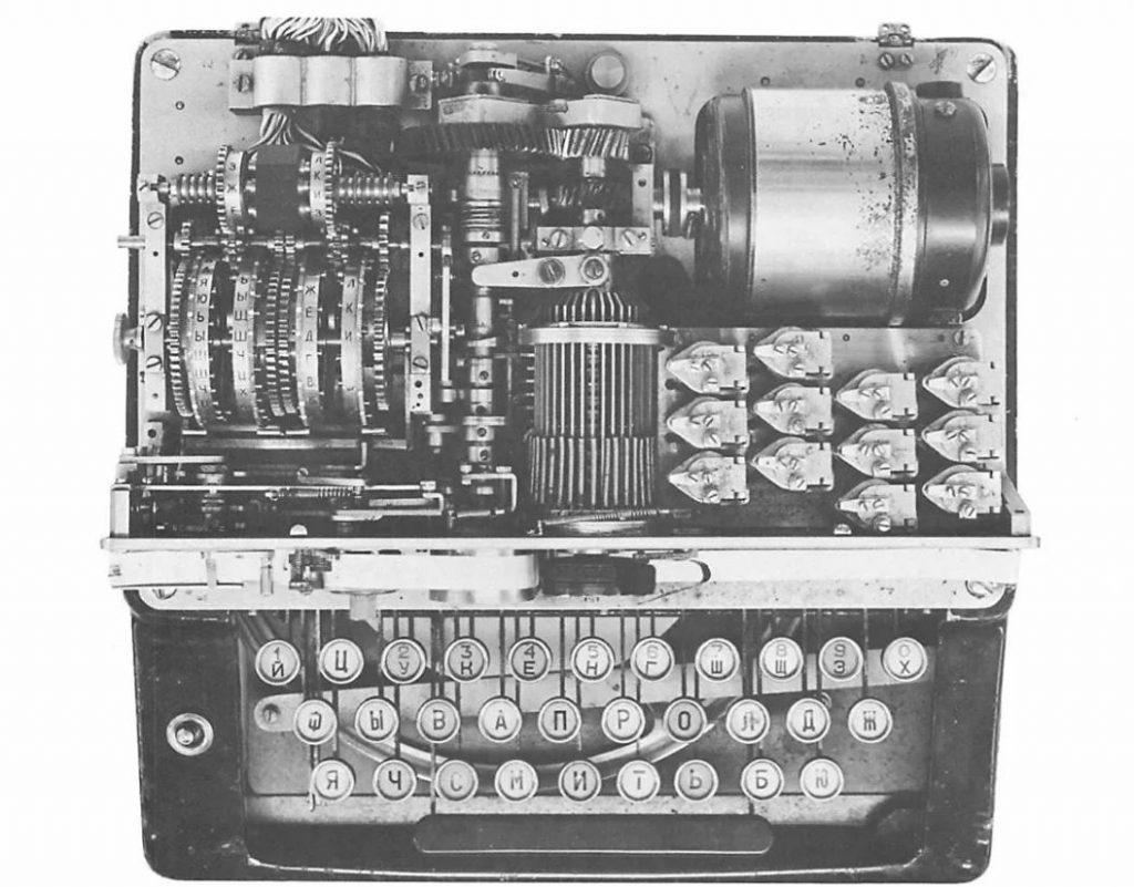 """Шифровальная машина К-37 """"Кристалл"""""""