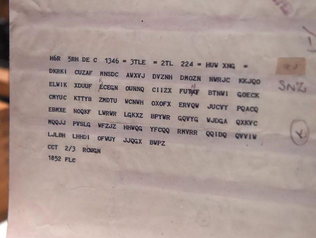 """Криптография. Код шифровальной машины """"Энигма"""""""