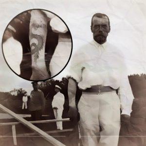 Татуировка на руке Николая II